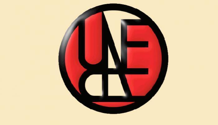 Cuban Writers and Artists Association's logo
