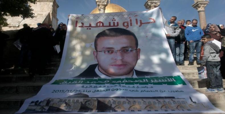 Mohammed al-Qiq es corresponsal para la cadena saudí Al-Majd en Cisjordania, territorios palestinos ocupados por Israel. (Foto: www.liberation.fr)