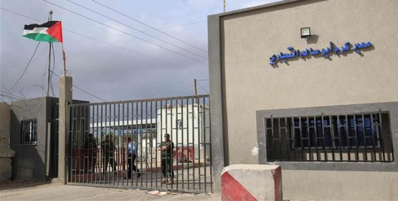 The gate of the Kerem Shalom crossing, the main passage point for goods entering Gaza.  Photo: AFP