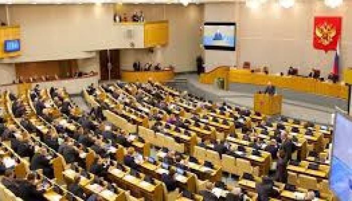 Parlamento ucraniano