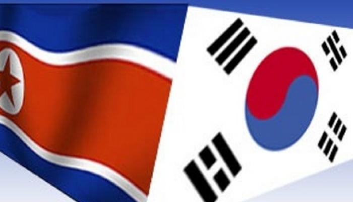 Criam na Coreia do Sul comissão para implementar Declaração de Panmunjom.