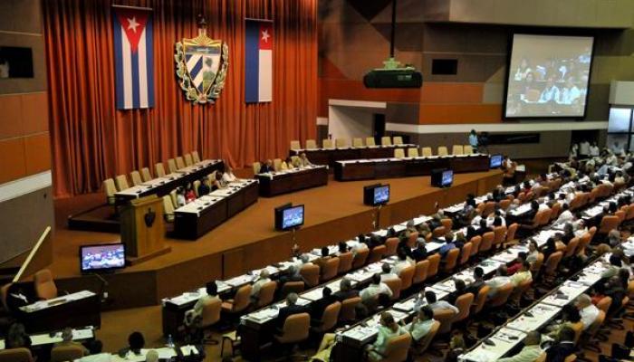 La reunión será a partir del día 13 de julio del año en curso, en el Palacio de Convenciones de La Habana. Foto: Archivo.