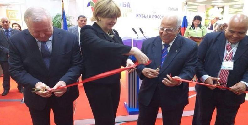 Vice President Ricardo Cabrisas Ruiz and Chairman Chamber CommerceOrlando Hernandez  inaugurate1st Exhibition of Cuba in Russi
