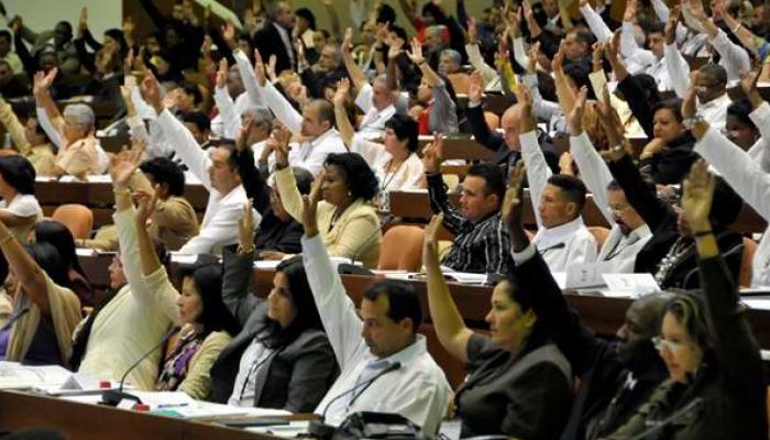 La Declaración se emite previo al inicio de la IV Sesión Extraordinaria de la ANPP. Fotos: Archivo