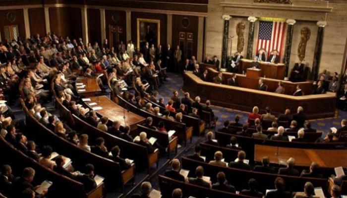 Cámara de Representantes de EE.UU.